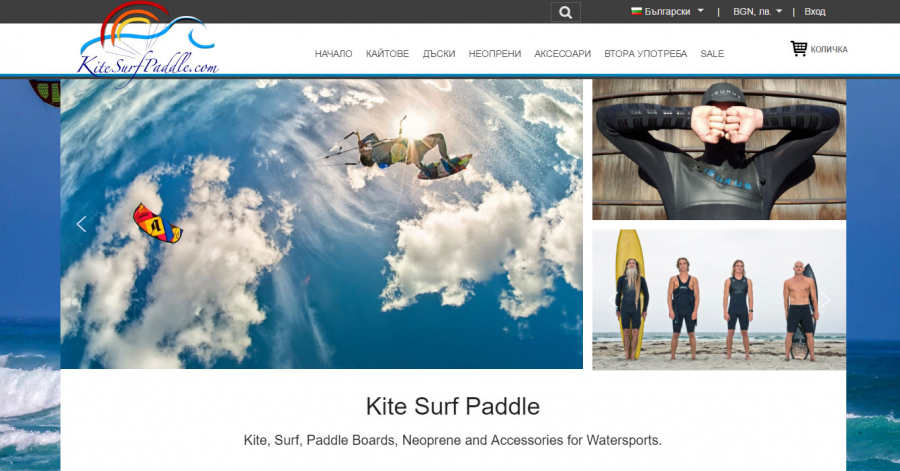Kite Surf Paddle - Kite, Surf, Paddle Boards, Neoprene and Accessories for Watersports